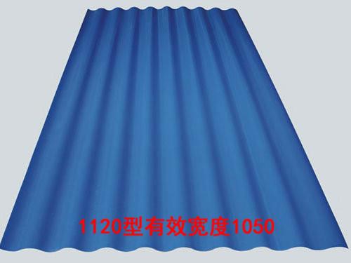 1120型有效宽度1050
